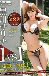 ABP-653 1 Vs 1 No Performance At All Instinct Bare Timan 4 Real Production Act.10 Crying Happy Past Highest Sex Kurokawa Salina