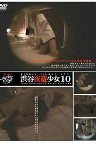 GS-242 10 Underage Girl Play Shibuya Night one Hundred Seventy-nine
