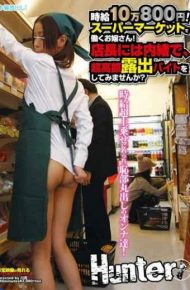 HUNT-561 100800 Yen Per Hour!daughter Working In A Supermarket!the Store Manager Is A Secret Why Not Try An Ultra-high Exposure Bytes