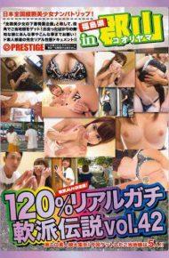 TUS-042 120 Riarugachi Flirt Legend Vol.42