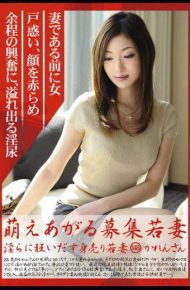 MBD-148 148 Karen Young Wife Wanted Wife Sell Itself Give Rise Indecently Mad Moe
