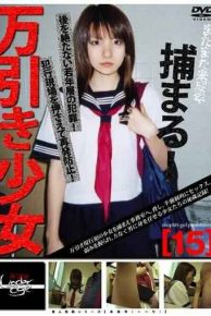 GS-053 15 Underage Girl Shoplifting One Hundred Seventeen