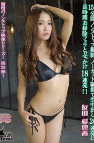 KV-128 150 Minutes Non-stop Shooting Volley And 18 Bukkake And Cleaning Blow Long 26 Volley Cum Full-length Edit! ! Tomoda Ayaka