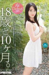 DIC-021 18-year-old And 10 Months. Yuna Himekawa