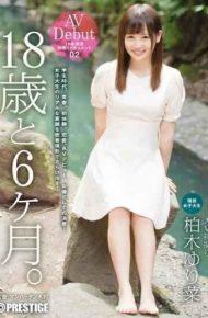 DIC-025 18-year-old And 6 Months. 02 Kashiwagi Yurina