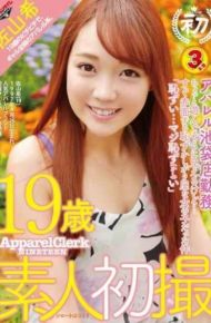 """GDTM-139 19-year-old Amateur's First Shooting – Apparel Ikebukuro Work A Little Playing So Look It Immediately """"shameful Hazui Seriously But I"""" Was A Shy Girl Matter To Blush Nozomi Sayama"""