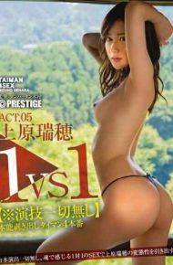 ABP-526 1vs1 No Acting At All Instinct Bare Negligence 4 Production Act.05 Mizuho Uehara