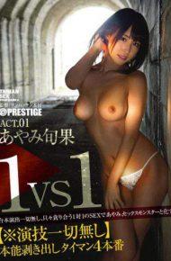 ABP-499 1VS1 No Acting At All Instinct Bare Negligence 4 Production Ayami Shunhate