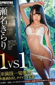 ABP-689 1VS1 no Acting Instinct Bare Timan 4 Real Production ACT.11 Sex With Heart And Mind Connected! !Kirarin Kirarin Has Never Seen Anyone