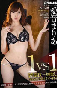 ABP-699 1VS1 no Acting Instinct Bare Timan 4 Real Production ACT.12 Sex With Heart And Mind Connected! !Mari Naomi Aomi Never Seen Anyone