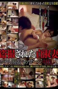 KOSK-020 2 Pies Chaste Wife Hotel Massage Business Trip That Was Stolen Tosa