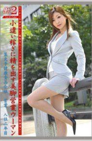 JOB-014 2 VOL.16 Working Woman