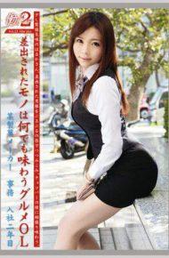 JOB-017 2 VOL.21 Working Woman
