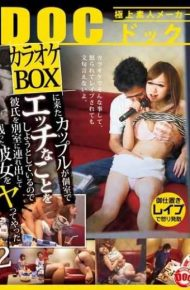 RDT-164 2 What Did Ya She Left To Bring Out In A Separate Room Boyfriend Couple Who Came To Karaoke BOX So Are Trying To Be Naughty In A Private Room