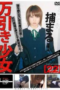 GS-193 22 Underage Girl Shoplifting One Hundred Sixty-one