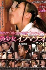 AMBS-049 24 Girls With A Saliva Girlfriend Bare Girls Injured Deep Inside
