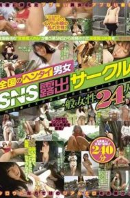 PTS-290 24 People Hentai Men And Women Exposed Sns Circle General Women Nationwide