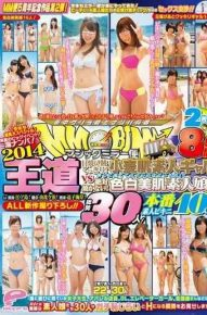 DVDES-781 2nd 5th Anniversary Work Mm Flights!2014 In Shonan-enoshima Magic Mirror Flights High Road!kamakura Yuigahama!shonan Zushi Coast!3000k All New! !total Of 30 People!10 People Production Amateur Bikini! !8 Hours 2-pack