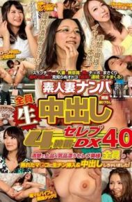 WA-263 4 Hours Celebrity Dx 40 Out Amateur Wife Nampa Students During