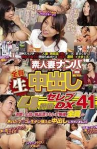 WA-268 4 Hours Celebrity Dx 41 Out Amateur Wife Nampa Students During