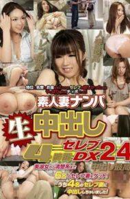 WA-183 4 Hours Dx 24 Celebrity Cum Amateur Wife Nampa