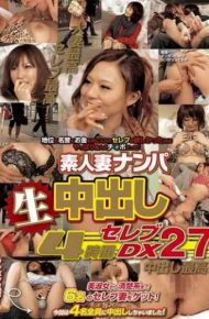 WA-199 4 Hours Dx 27 Celebrity Cum Amateur Wife Nampa
