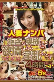 WA-232 4 Time The Sp'm Horny When Horny Wife About The Ru Wife Nampa Denial
