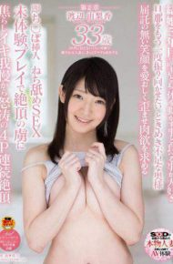 SDNM-083 4P Continuous Climax Of Angry Waves From Iki Put Up With Teasing Captivated Cum Watanabe YukariRika 33-year-old Chapter 2 Not Experience Play