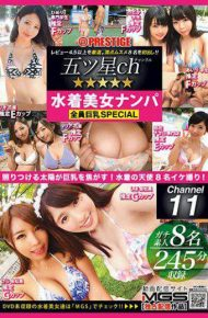 FIV-011 5-star Star Chimp Swimwear Beautiful Girls Nampa All Busty Sp Ch.11 With Bubble Festival!in The Pool!get Big Tits Swaying With Tension Max! !