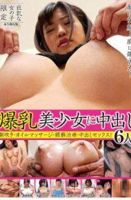 AMBS-024 6 People Pies In Big Tits Pretty