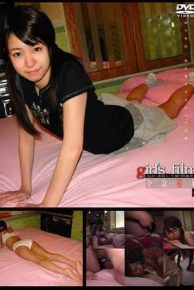 GS-029 6 Widely Girl