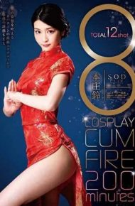 STAR-994 8 COSPLAY CUM FIRE 200 Minutes Honjo Rin