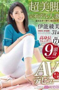DTT-008 9 Head Height 171 Cm High Height Slender Super Skin Leg Model Model Housewife Iya Ayumi AV Debut Beautiful Leg Too!Ass!tits!Inseam 85cm Miracle 9 Head Body! !