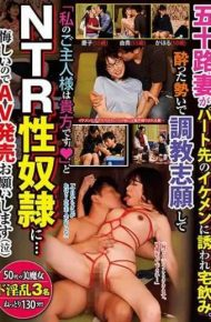 """GIRO-043 A 50 – Year – Old Wife Was Invited To A Partner 's Handsome Guy And Drunk Home.As A Drunk Momentum To Apply For Training And """"My Husband Is You """" NTR Sex Slave … To Be Frustrated So Please Release AV cry"""