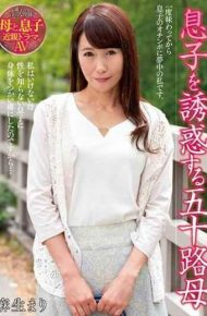 NACR-175 A 50th Mother Aso Mari Who Seduces His Son