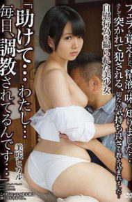 APNS-030 A Beautiful Girl Whose Masturbation Was Taken Help Me …I …Every Day I&#39m Trained. I Also Learned The Blowjob I Also Learned The Taste Of Semen … Misaki Hikaru
