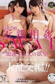 PIYO-011 A Beloved Daughter.Incesting SWAP.Father's Desire To Accelerate. 3 Nights Stayed For The First Time With A Man Other Than His Father Oxious Exchanges! !