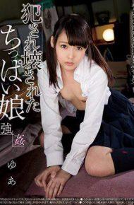 AMBI-079 A Broken And Broken Girl Yu Nanami Yu