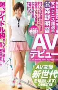 RAW-013 A Certain Famous National University Three Years Women&#39s Tennis Club Players Morino Akiraoto AV Debut AV Actress New Generation To Discover!