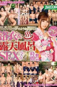 MDB-974 A Dreamlike Development In A Hot Spring Place! !Yukata &amp Open-air Bath SEX Vest 4 Hours! !