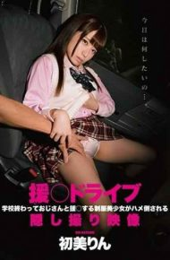 ZEX-366 A Drive Drive School Finished And Support With The Uncle Uniform Pretty Girl Is Knocked Down Hidden Shot Video Hatsune Rin