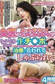 YLWN-037 A Female Doctor 's Lazy 0 4 Hours After Being Sucked And Treated