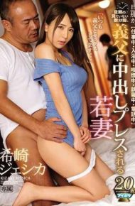 IPX-271 A Few Minutes Not Seen By Her Husband Yoshimasa Yasuka Jessica Who Is Pressed Inside By My Stepfather
