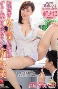 JUY-701 A Freshman Serving Yumi Tanihara Who Continues To Be Fiddled Throughout His Duties With A Woman Who Is A New Employee