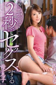 VENU-757 A Mother And Son Who Start Fucking 2 Seconds After Dad Leaves The House Nishiuchi Runa