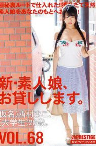CHN-140 A New Amateur Girl I Will Lend You. Vol.68 Mako Nishimura