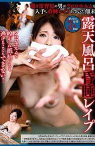 TSP-394 A Peeping Man Gets Chloroform And Was Coma Raped. Total Open-air Bath Coma Rape