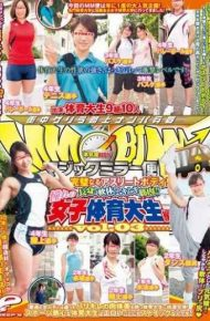 DVDES-666 A Perfect Athlete Body Magic Mirror Service! Tall!soft Body!muscles Muscle! !women's Physical Education University Students Hen Vol.03 Of Longing