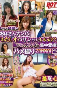 "HEZ-003 A Pretty Beautiful Woman Nanpa ""I'm An Obsession Is It Okay""Concentrate Fascinating Bodhisattva!Gonzo ZANMAI 2"