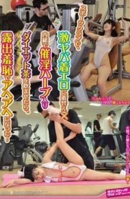 SVDVD-346 A Sports Club Was Drinking Tea Diet Herbal Aphrodisiac In Secret Change Of Clothes To Wear Erotic Geki Yaba It Became Exposed To Va-voom In Shame!